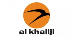 alkhaleeji1